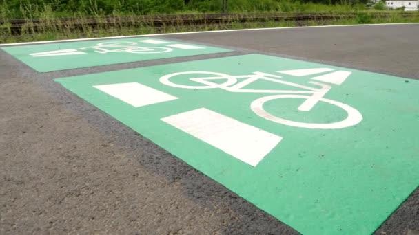 Cyklistická dálnice, cyklotrasa Darmstadt-Frankfurt nad Mohanem, Německo