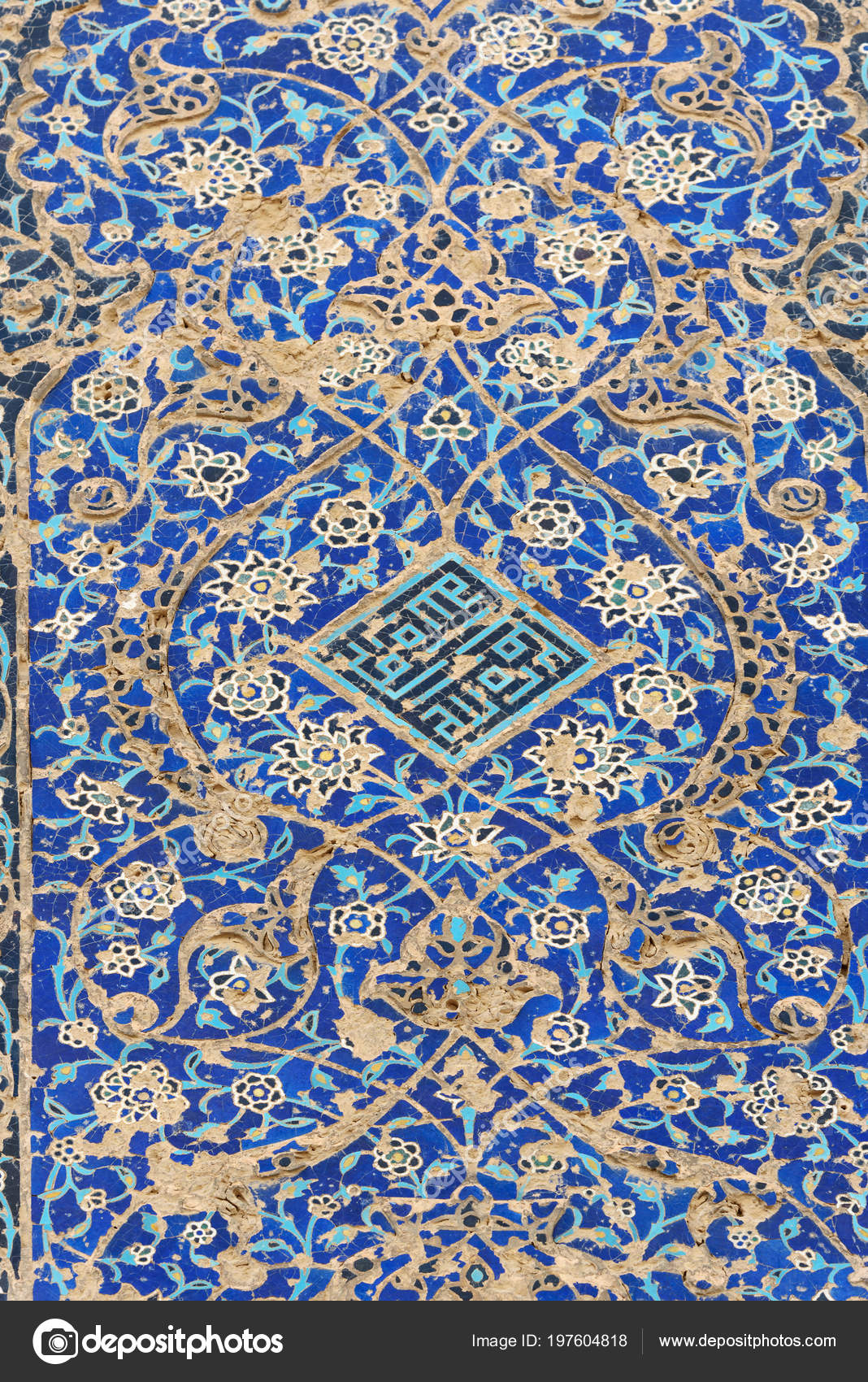 Remains Decorated Blue Mosaic Tiles Wall Entrance Blue Mosque Mosque ...