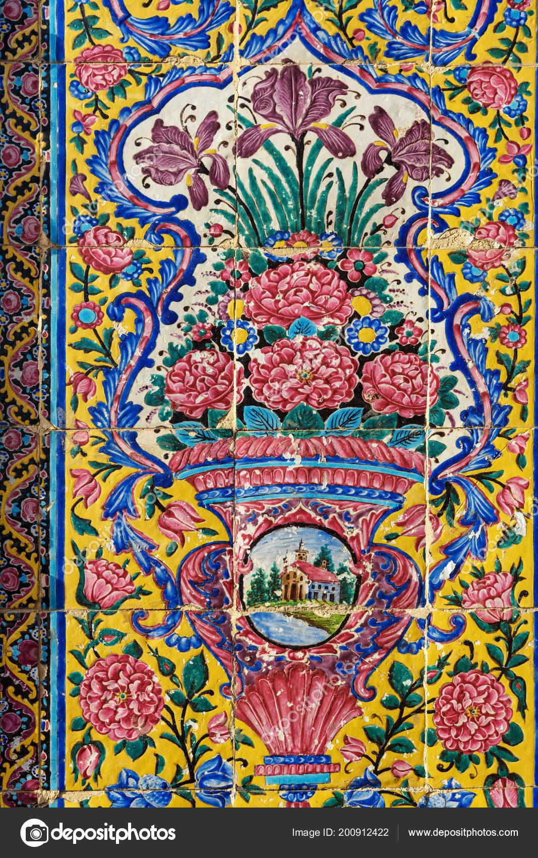 Décoration Murale Entrée Mosquée Nasir Molk Aussi Célèbre Comme Rose ...