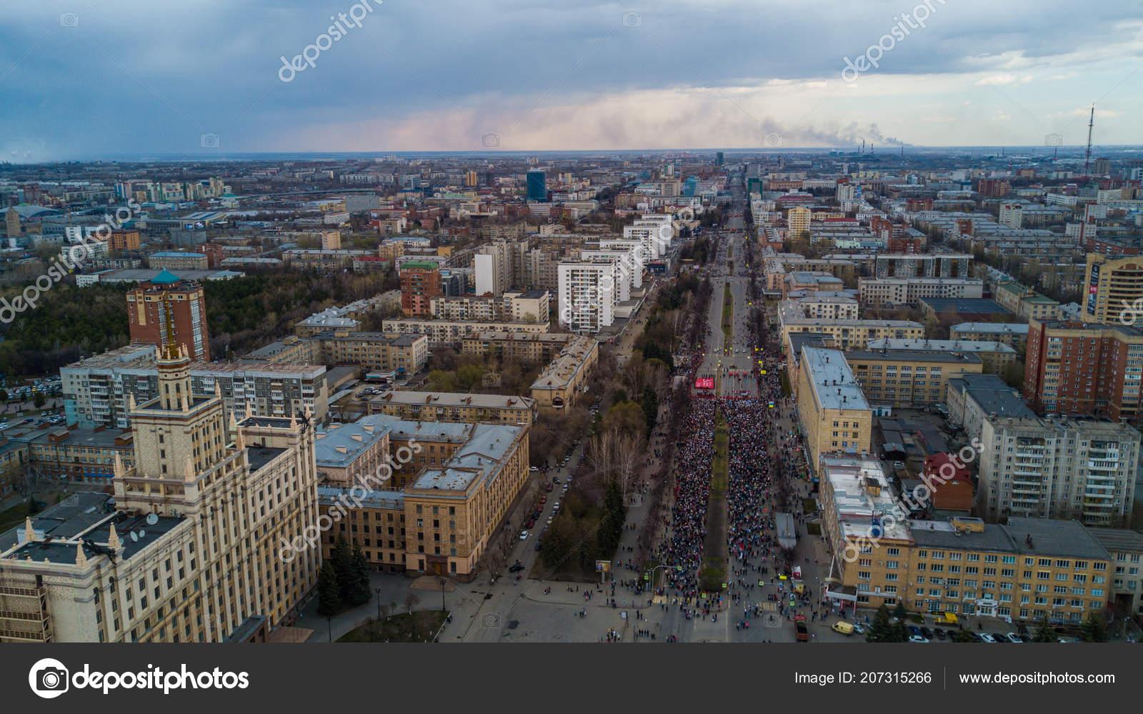 Aerial panoramic view of Chelyabinsk city, Russia — Stock ...