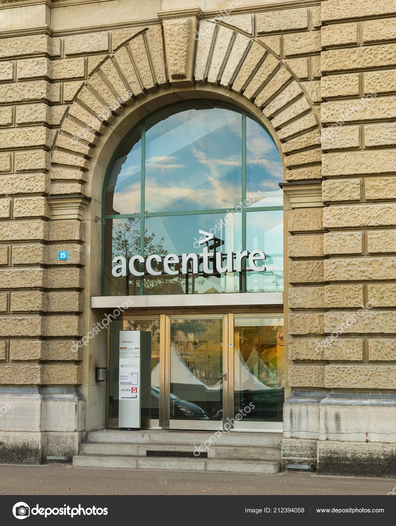 Zurich Switzerland October 2017 Entrance Office Building