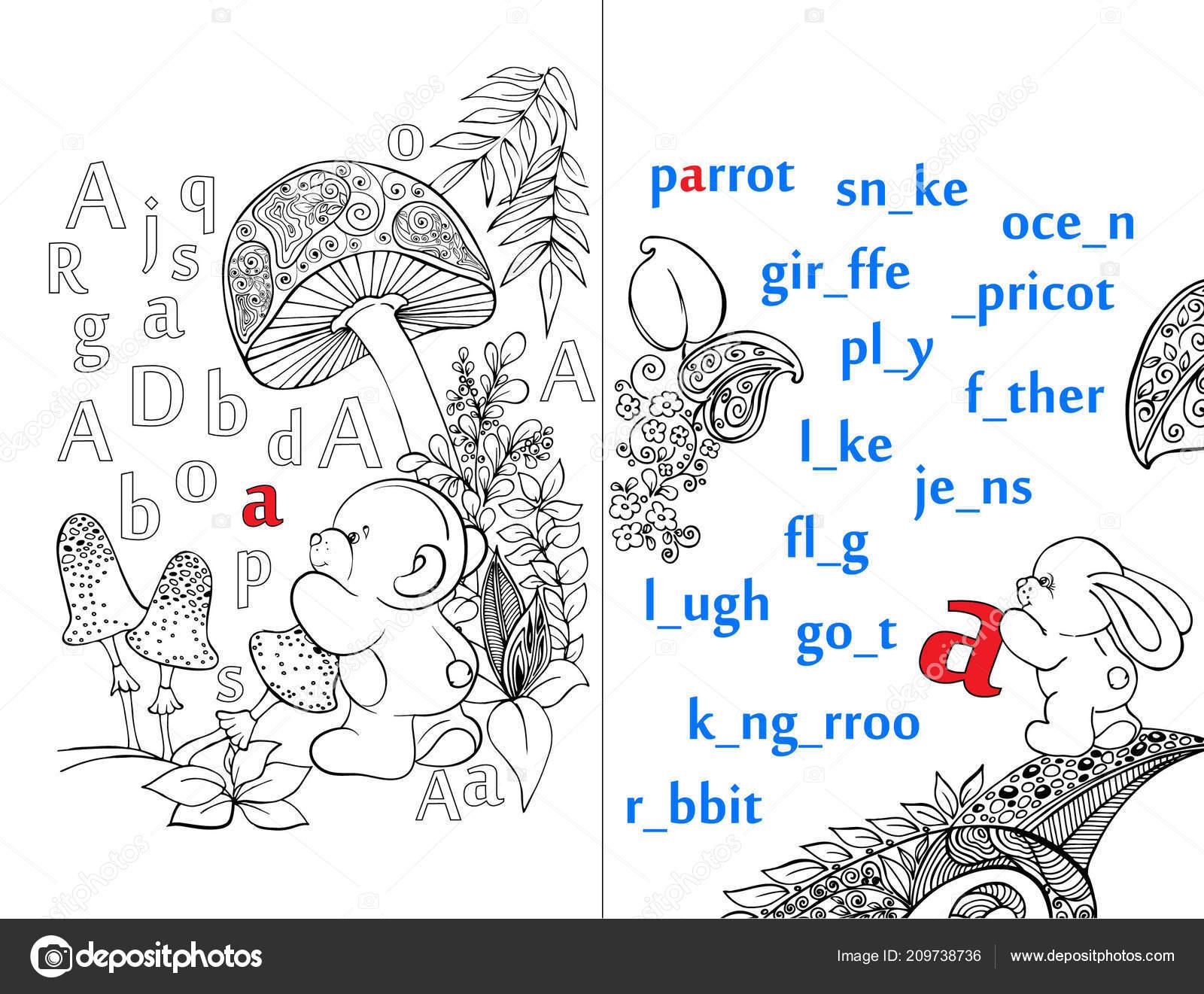 Buchstaben Abc Lernen Briefe Schreiben Für Kinder Und Ihre Eltern