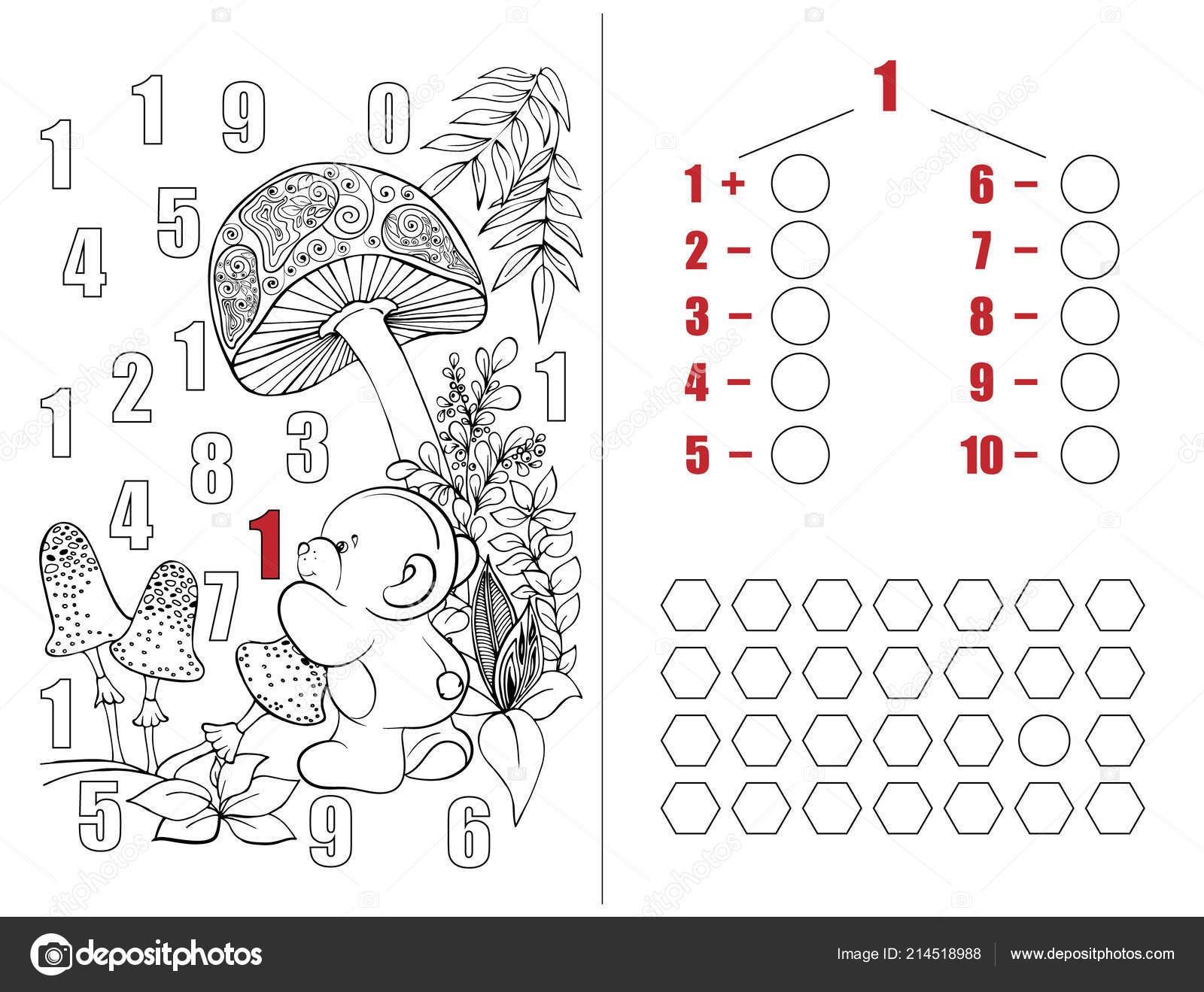 Rompecabezas Para Niños Matemáticas Oso Peluche Glade Números Tarea
