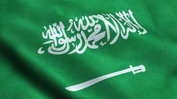 Saudi Arabia Flag Seamless Looping Waving Animation