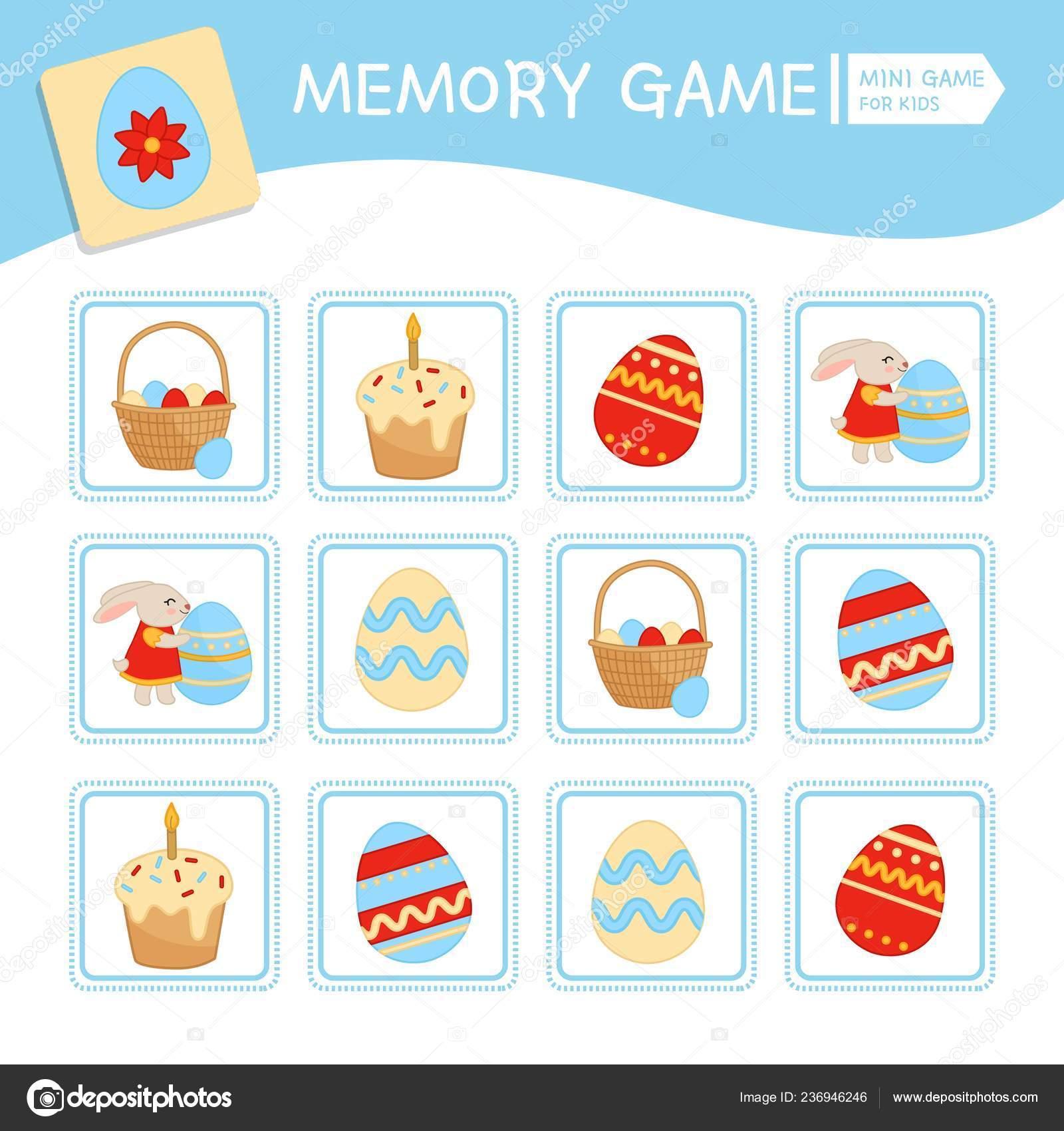 Найти и играть в карты играть в игру майнкрафт прохождение карты