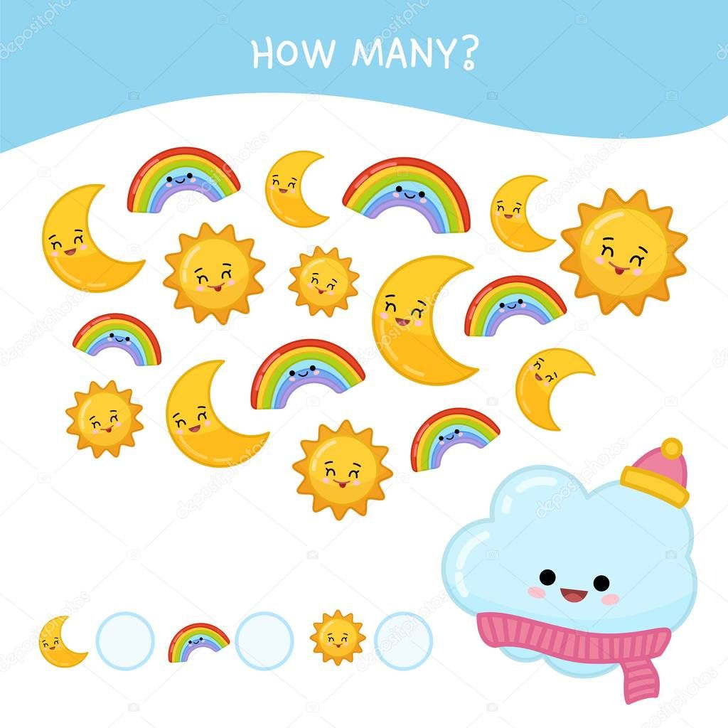 Counting educational children game, math kids activity sheet. How many objects task. Cartoon cute sun, cloud, moon, rainbow.