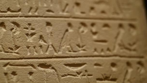 Ancient Egypt Hieroglyphics Carved Stone Historic Signs Symbols