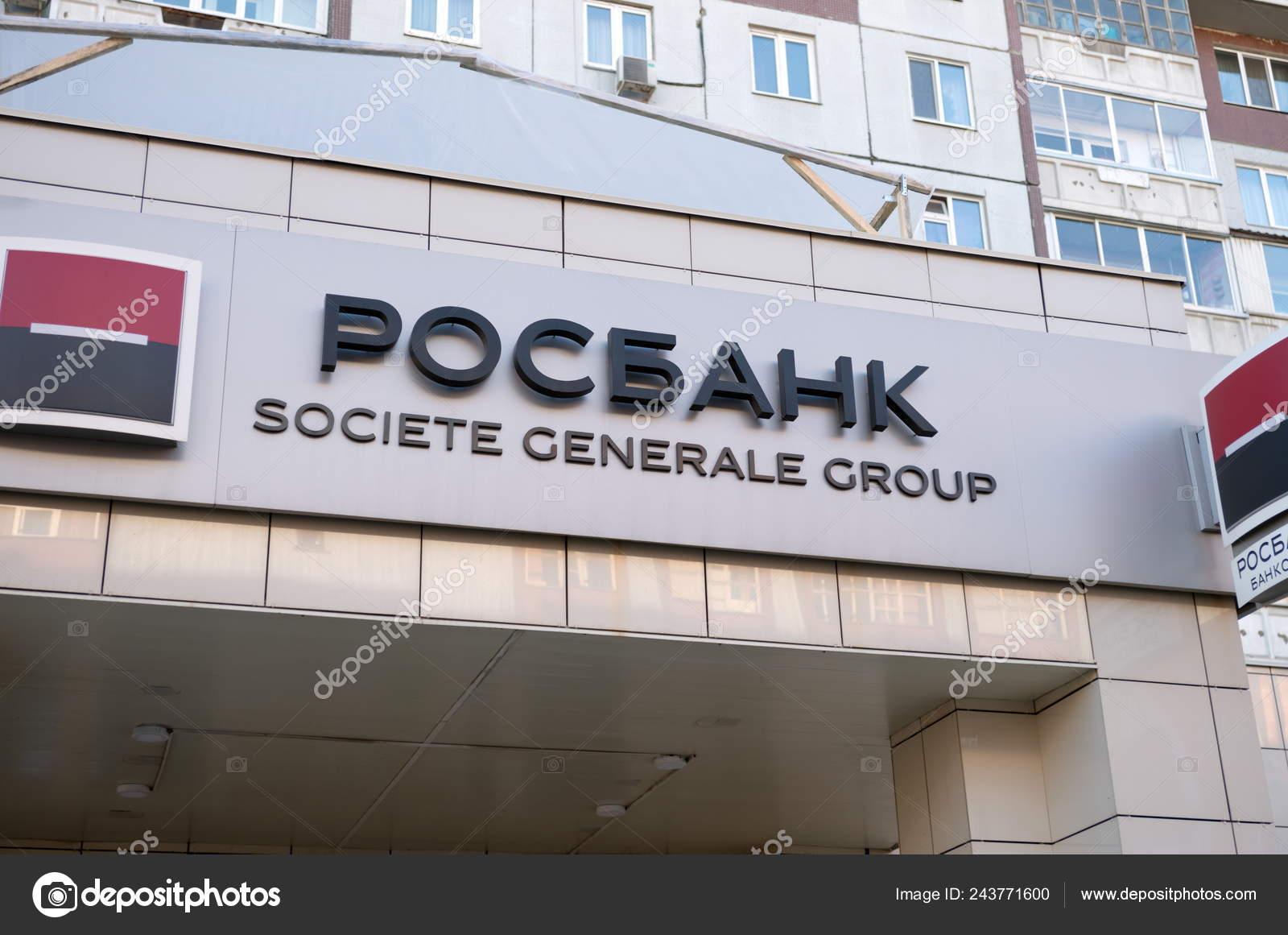 Росбанк красноярск кредит