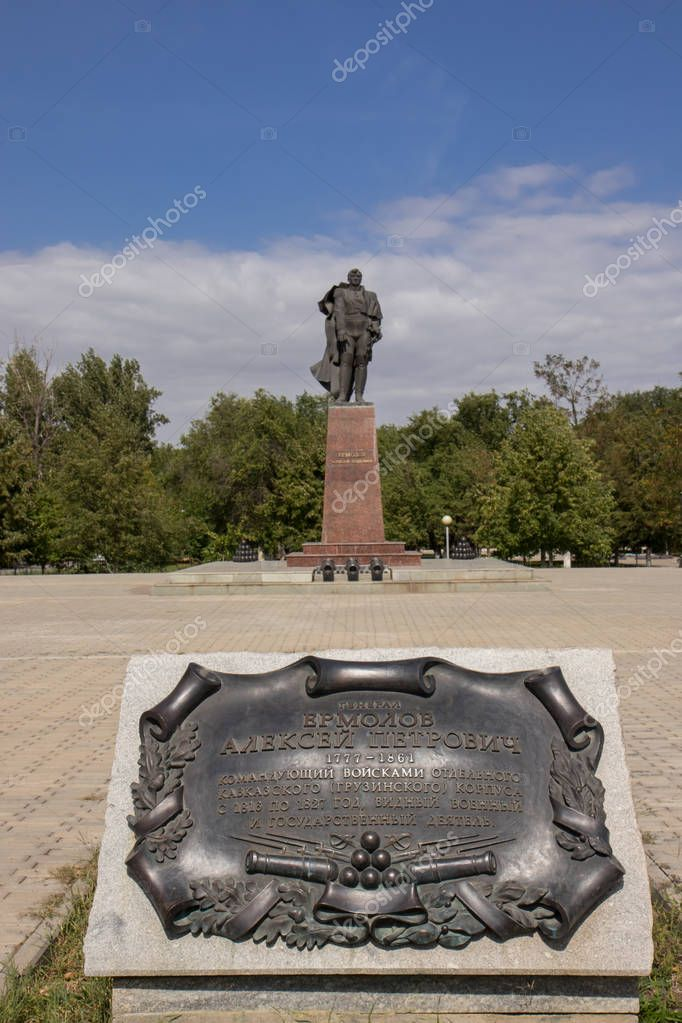 Mineralnye Vody, Russia. 09.10.2018. Memorial of Russian general Ermolov A.P in park of city Mineralnye Vody,Northern Caucasus,Russia