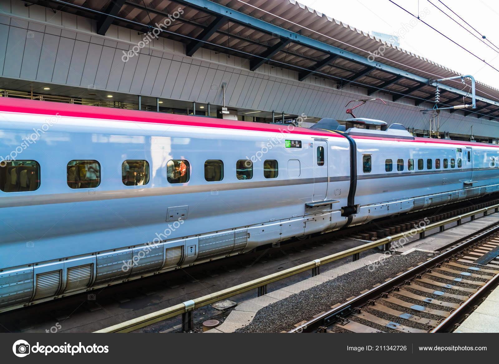 Tokyo Japan Aug 2018 Train Subway Station Japan Popular