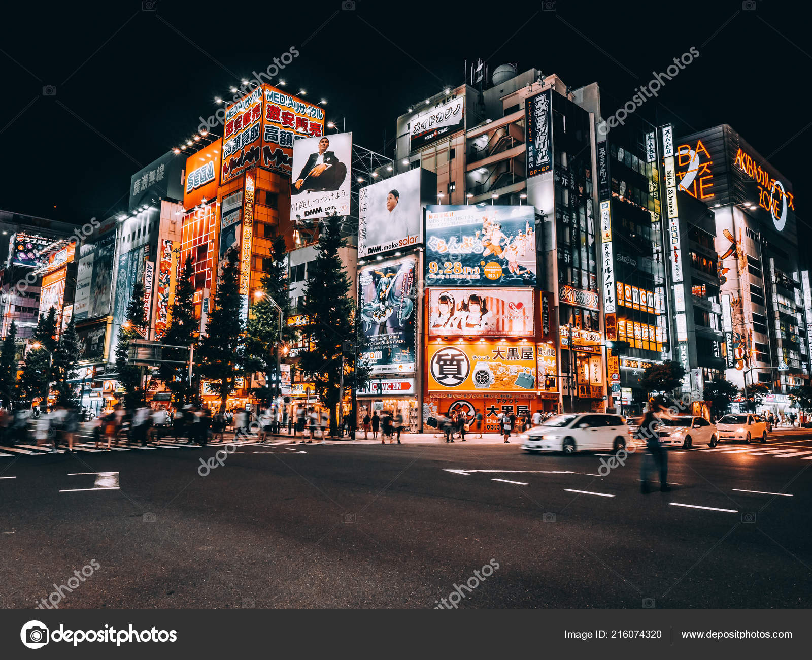 Tokyo Japan Aug 2018 Lot Signs Akihabara Area Place Electronics