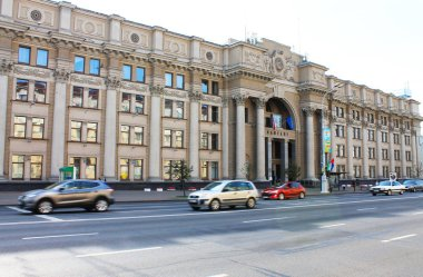 The capital of the Republic of Belarus. - Minsk city. Independence Avenue. Chief Post Office. Left view.