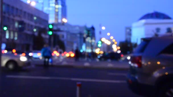 Unfocused Scene of Blurred Car Traffic