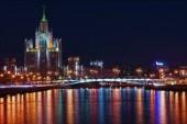 éjszakai kilátás Moszkva városába Oroszország nem túl erős fény