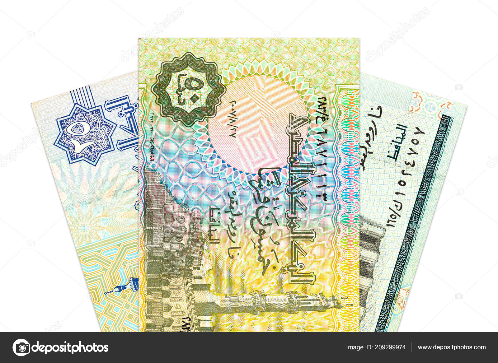 Tas Billets Banque Livre Egyptienne Photo Editoriale