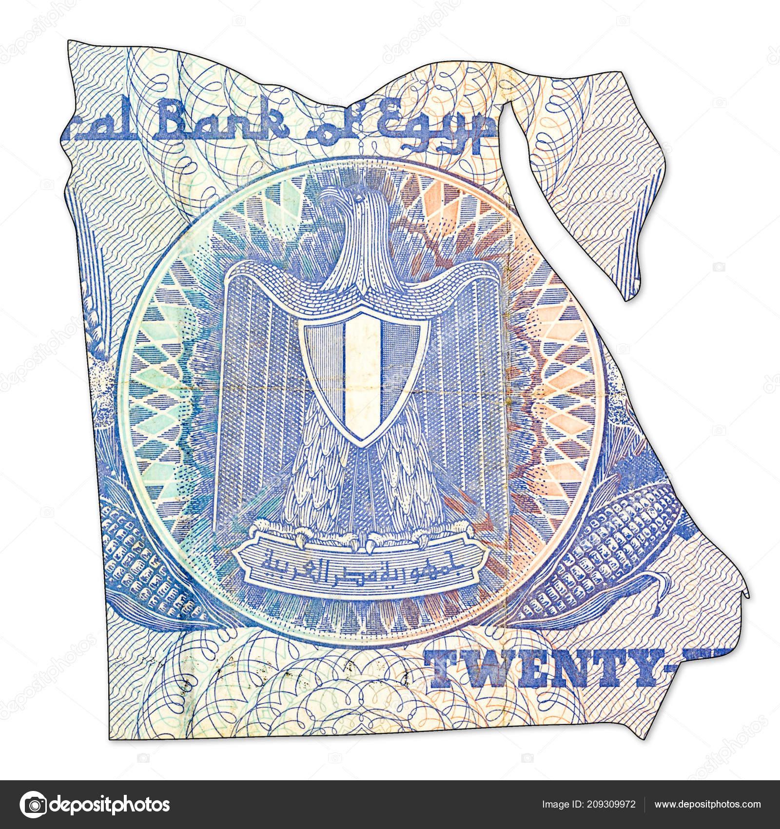Billet Banque Livre Egyptienne Inverse Sous Forme Egypte