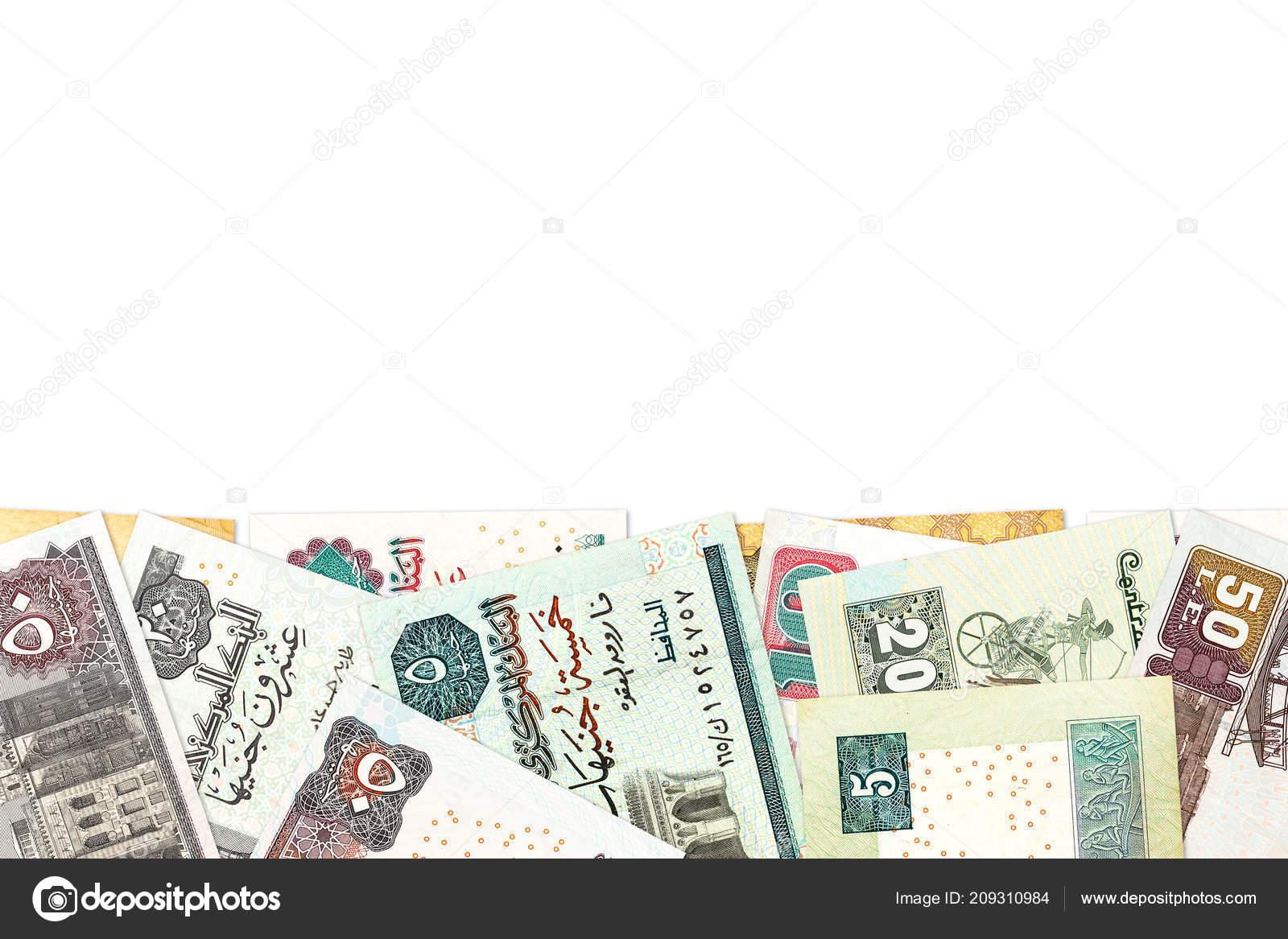 Certains Billets Banque Livre Egyptienne Avec Espace Copie