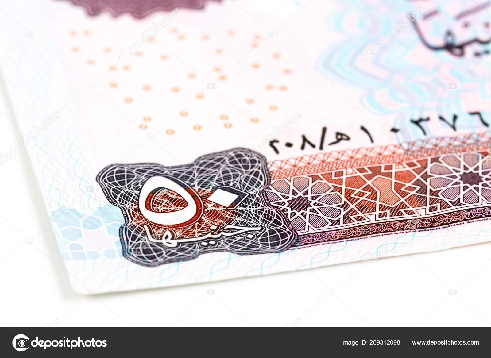Detail Billets Banque Livre Egyptienne Photo Editoriale