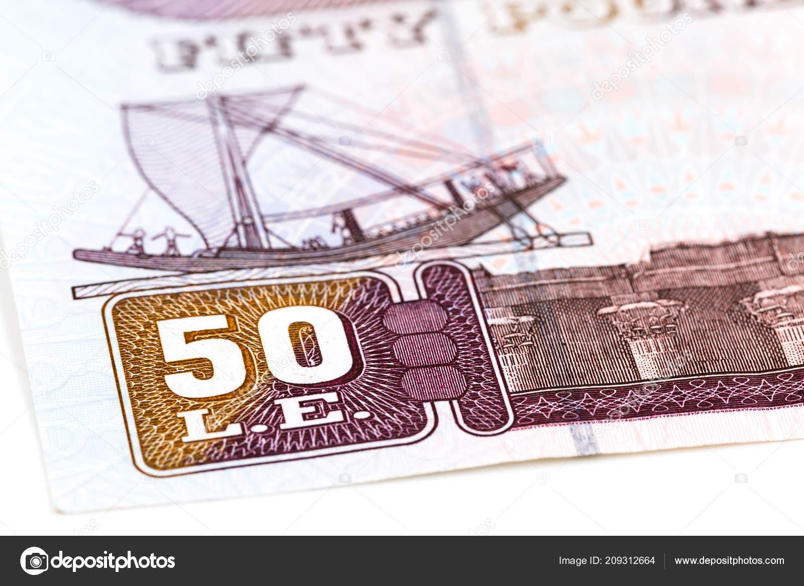 Detail Billets Banque Livre Egyptienne Photographie