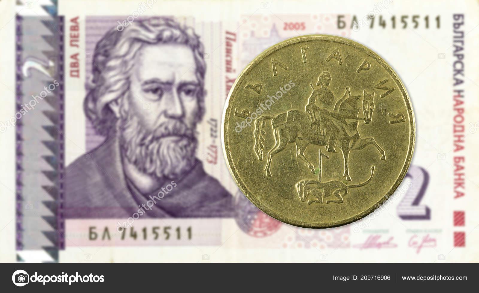 Bulgarische Stotinka Münze Gegen Bulgarische Lew Hinweis