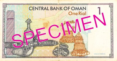 1 omani rial bank note reverse