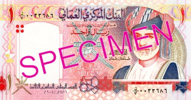 1 omani rial bank note obverse