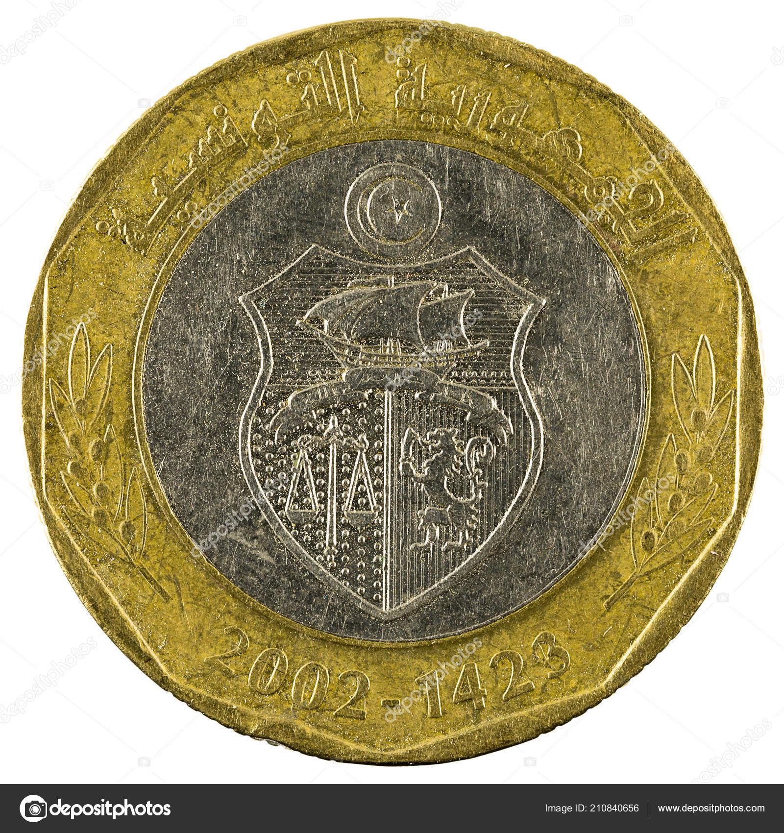 Fünf Tunesische Dinar Münze 2002 Isoliert Auf Weißem Hintergrund