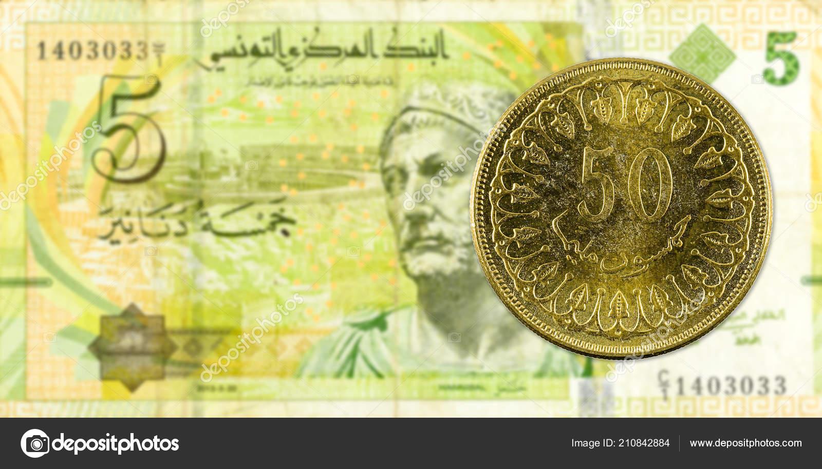 Tunesische Millimes Münze Gegen Tunesischer Dinar Banknote