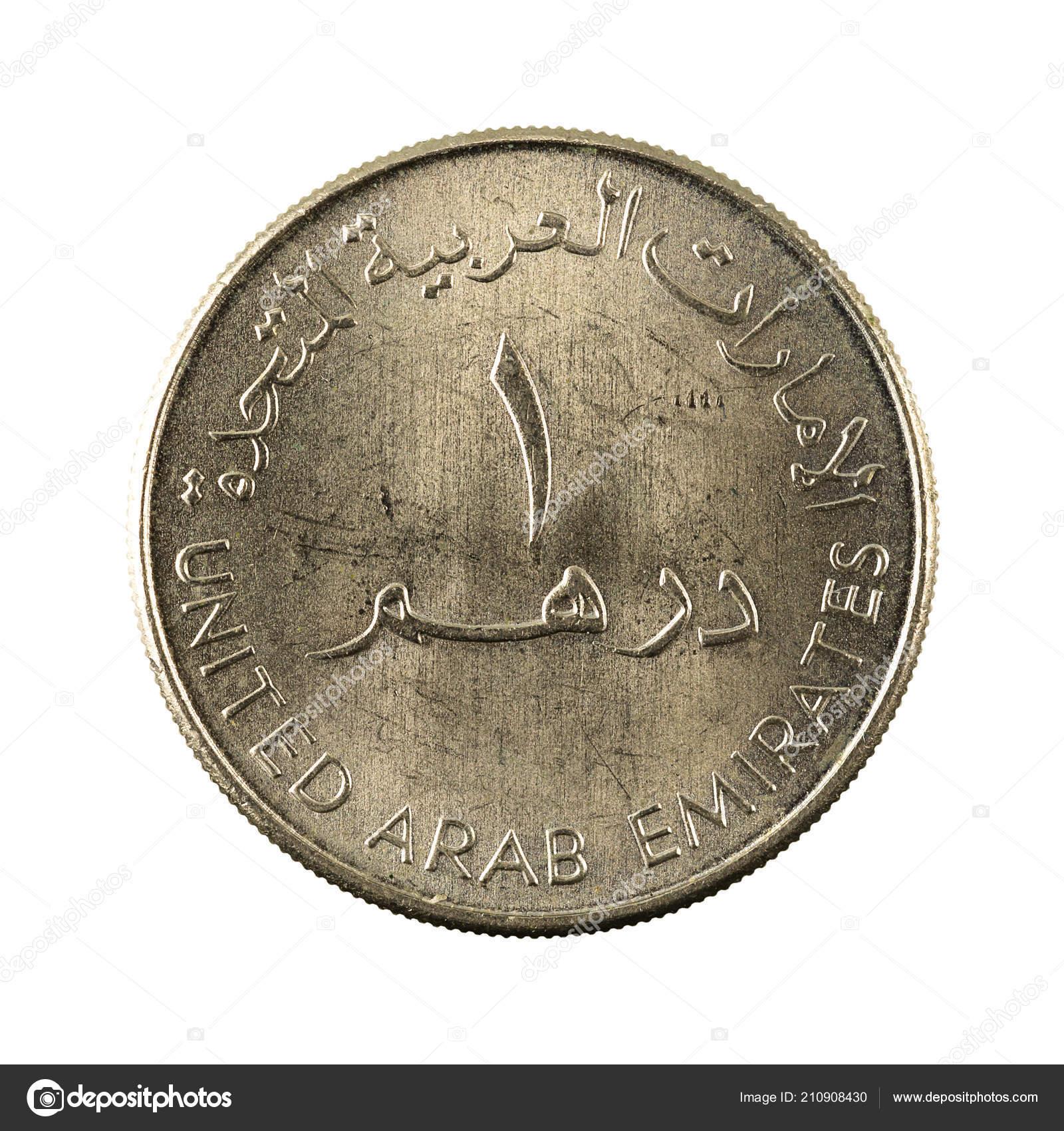 Vereinigte Arabische Emirate Dirham Münze Vorderseite Isoliert Auf