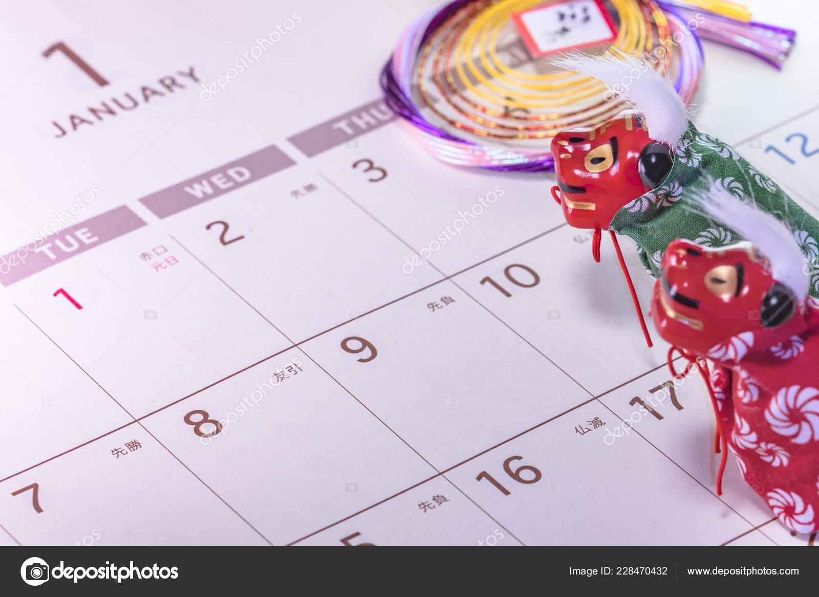 Calendario Giapponese Animali.Cartolina Auguri Giapponese Con Ideogrammi Oro Geishun Che