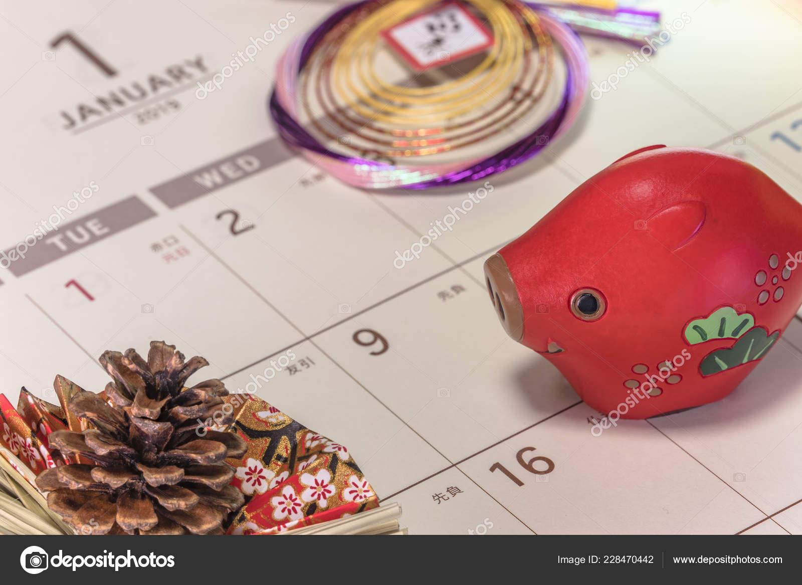 Calendario Giapponese Animali.Ornamento Nuovo Anno Giapponese Con Pigna Dello Zodiaco