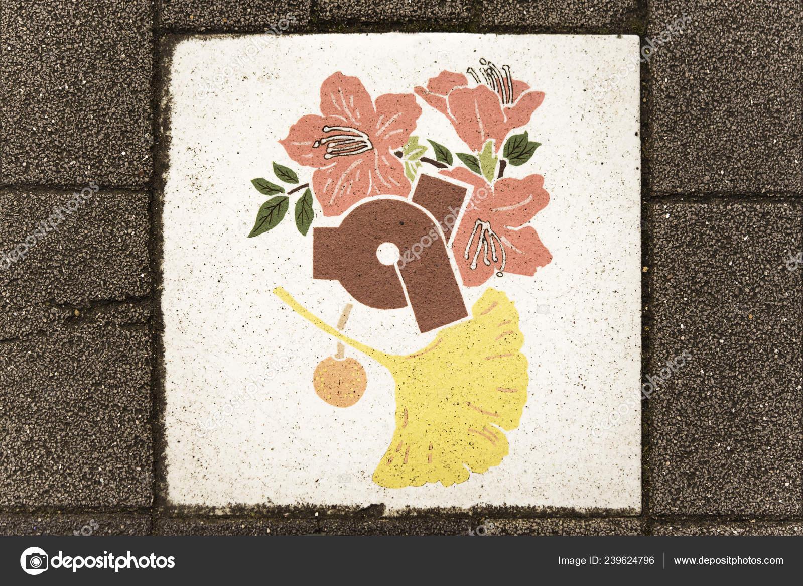 Piastrelle ceramica decorato con fiori ciliegia ciliegie foglie