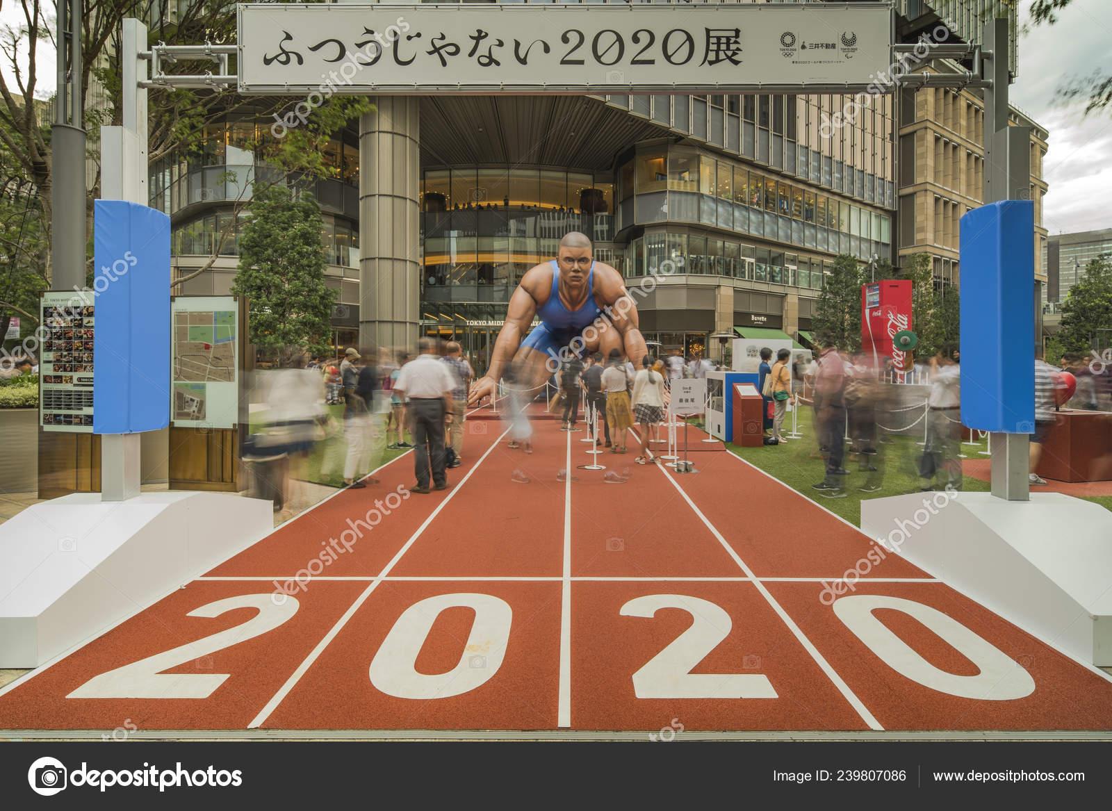 Tokyo Japan August 2018 Event Change Tokyo 2020 Organized