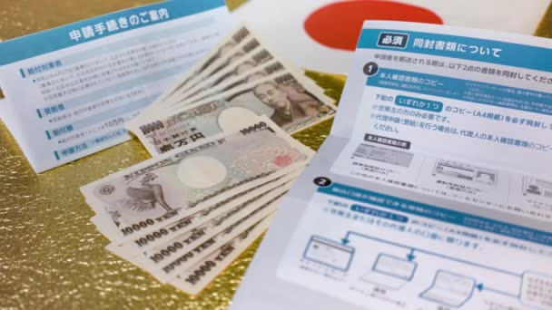 Slide video of Bank notes and 100000 yen benefit sent by the Japanese govt.