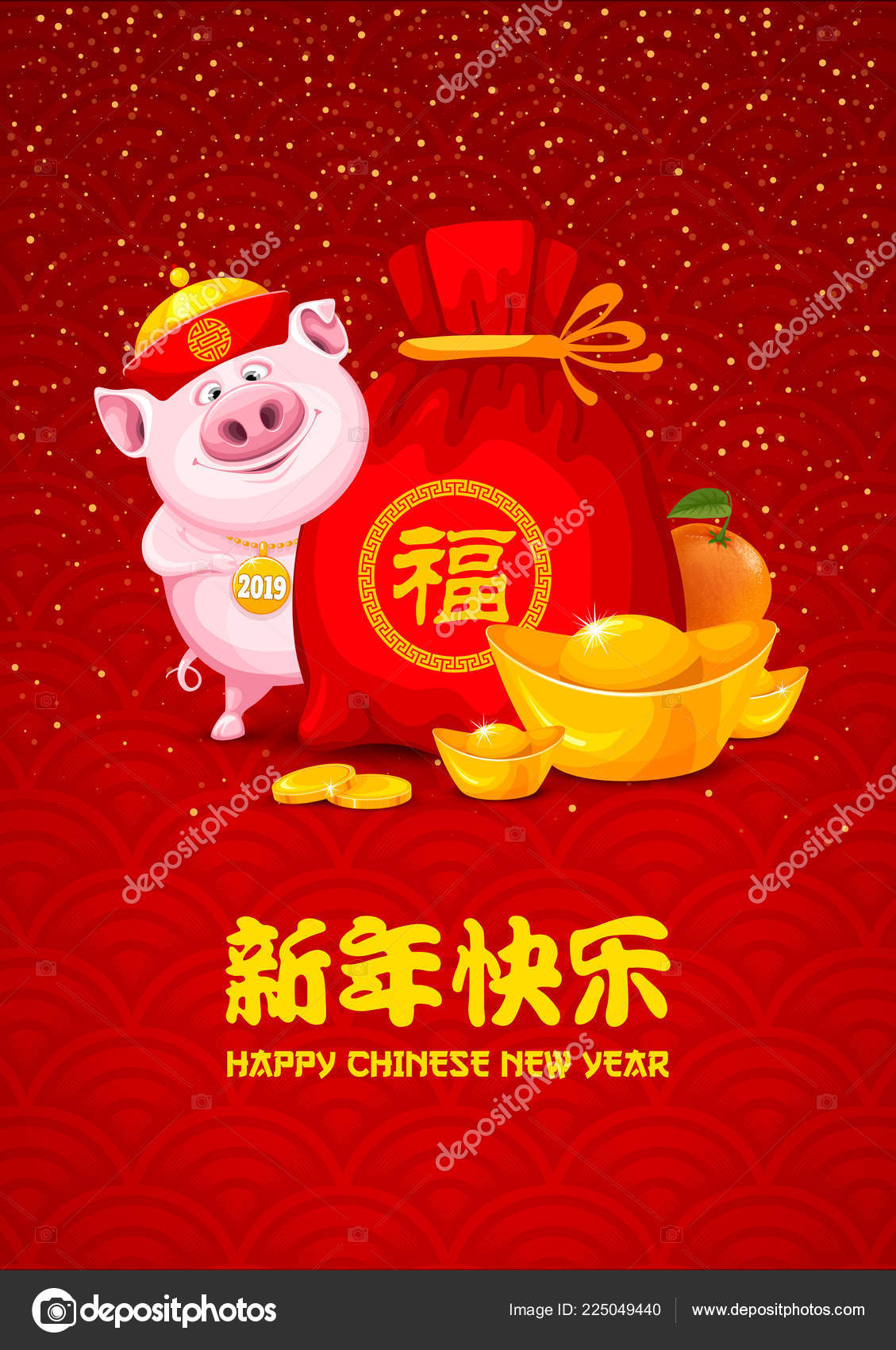 chinese new year greeting design template pig symbol new 2019 stock vector