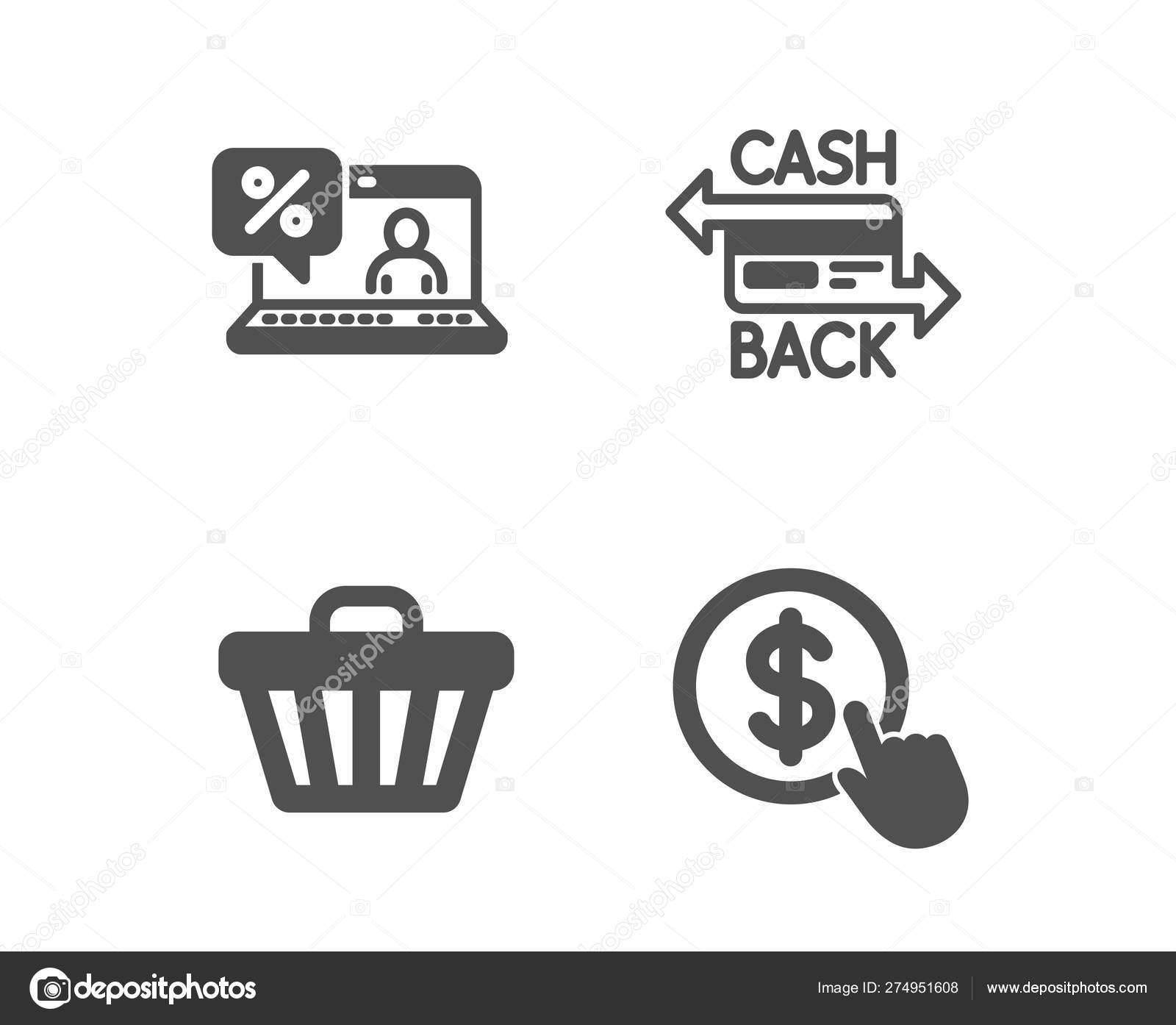проверка заявки кредита онлайн