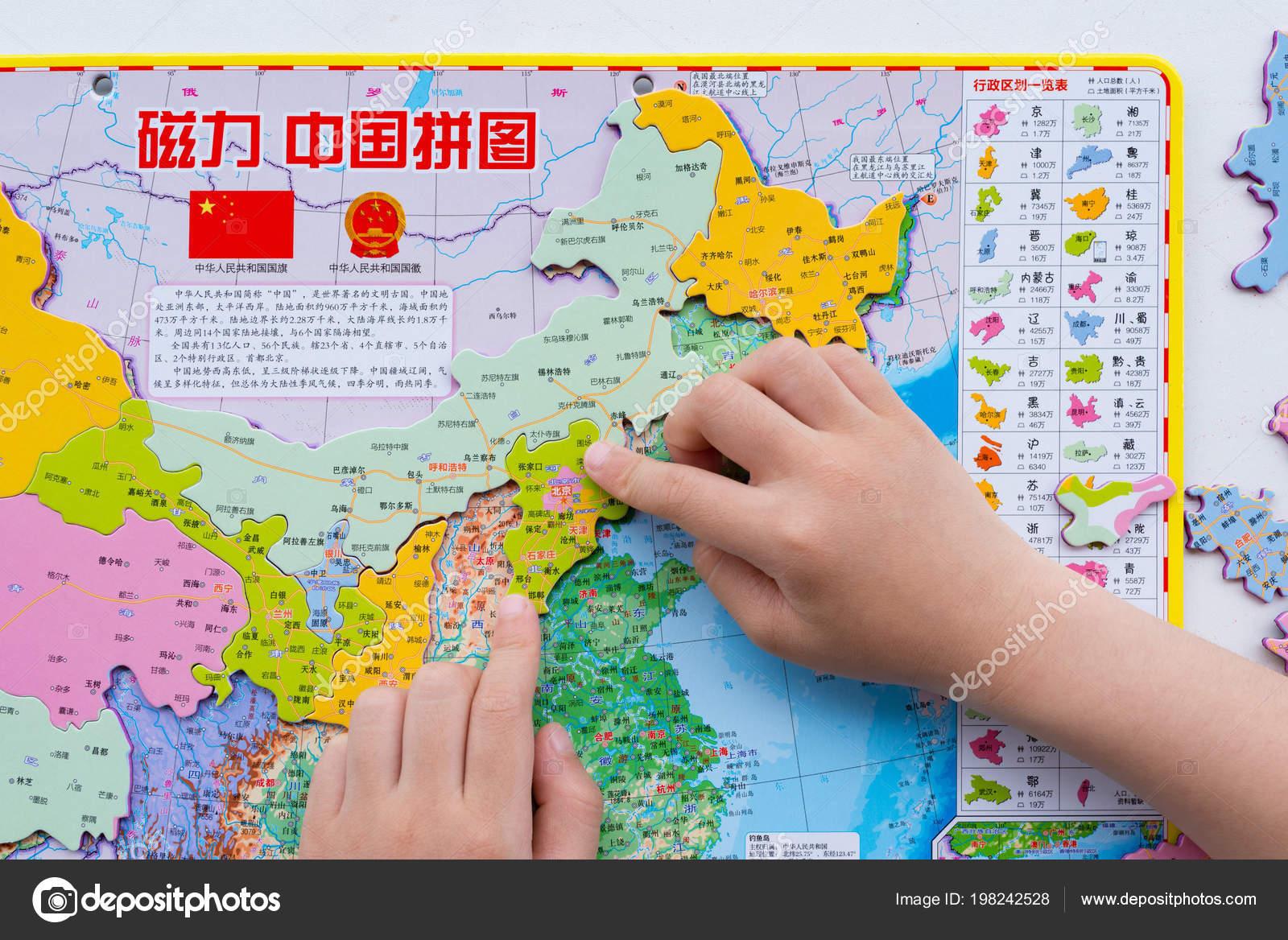 China Map Puzzle.Zhongshan China April 2018 Kid Playing Puzzle Map China Putting