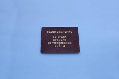 Pension ID, veteran document.