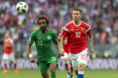 MOSCOW, RUSSIA - June 14, 2018: FIFA World Cup Group A opening game between Russia and Saudi Arabia at Luzhniki Stadium.