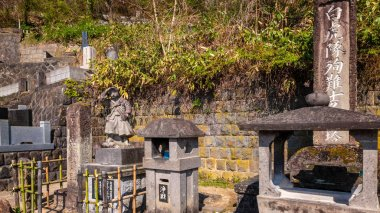 The grave site of Byakkutai (White Tiger Force) at Mt. Iimori in Aizuwakamatsu, Japan