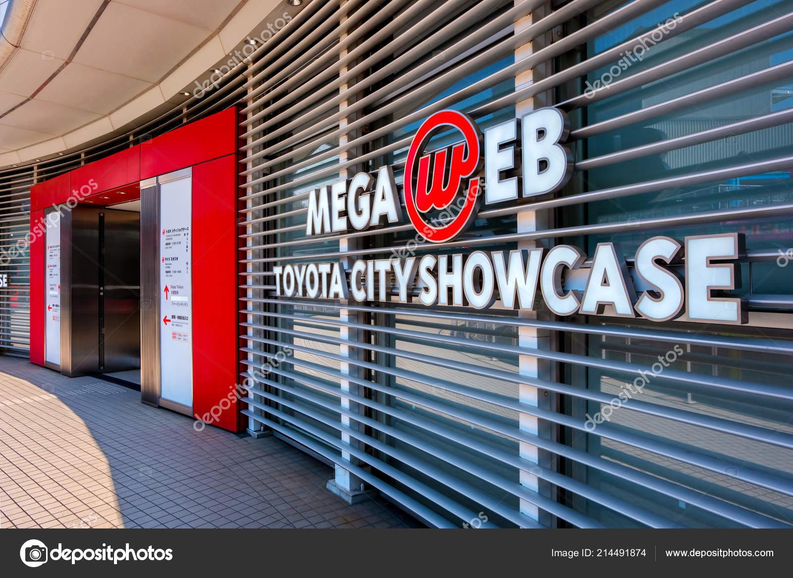 Tokyo Japan April 2018 Toyota Mega Web Odaiba Island Automotive