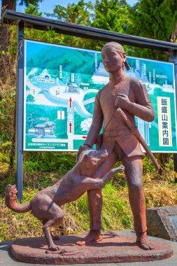 Byakkotai Museum of History in Aizuwakamatsu, Japan