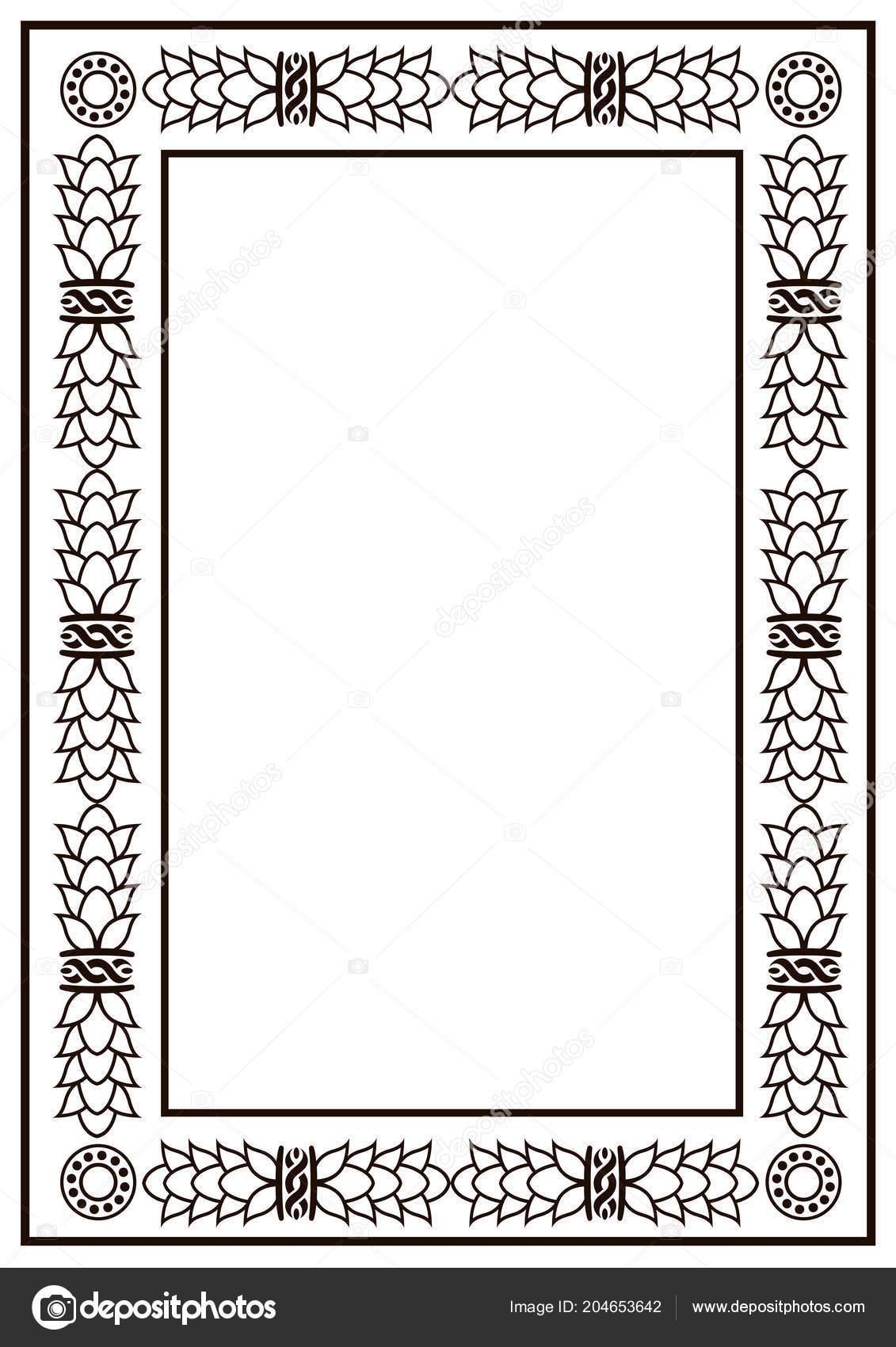 Frame Border Design Template Black White Decorative Vector Border