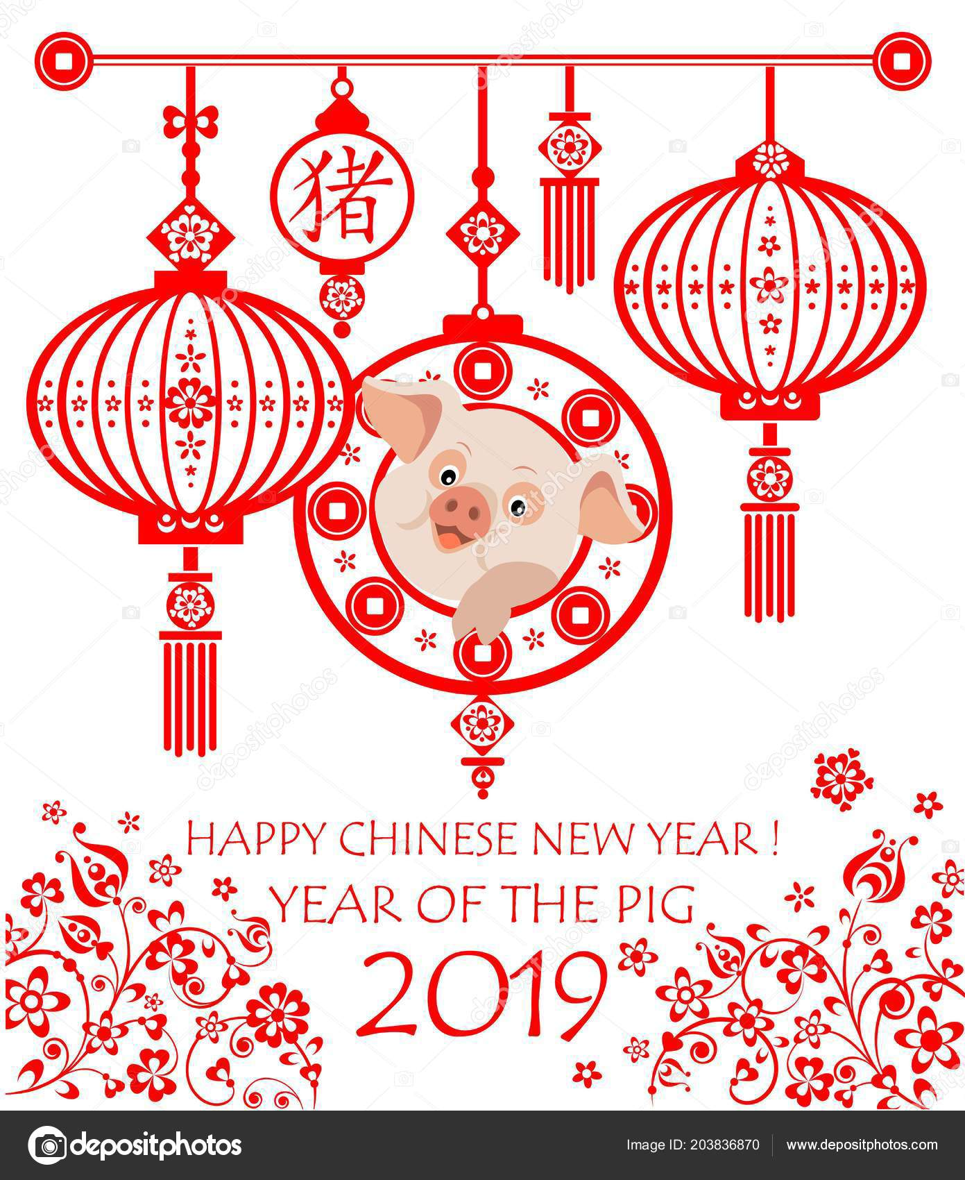 Chinese New Year 2019. Traditions and wishes 29