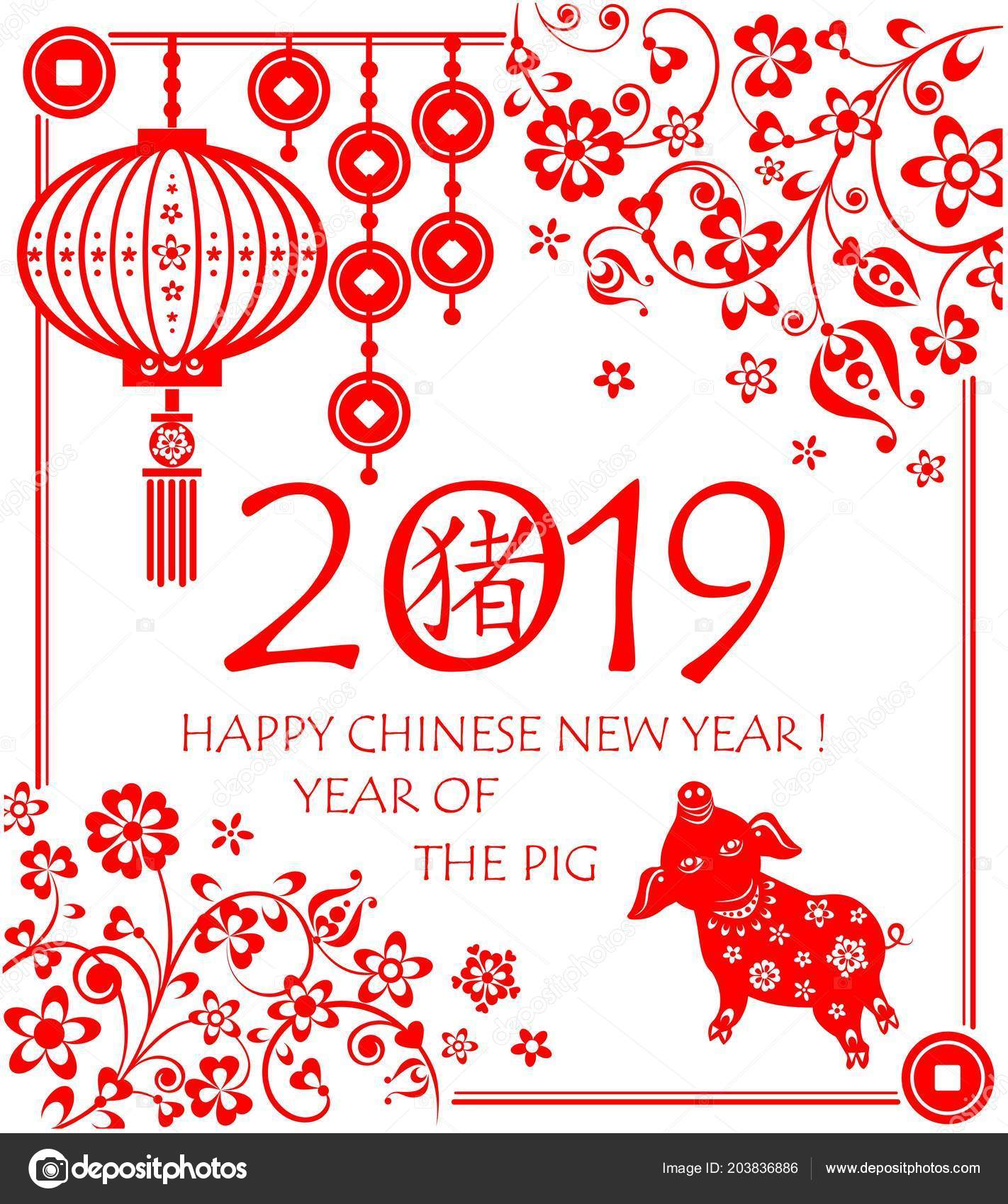 Chinese New Year 2019. Traditions and wishes 15