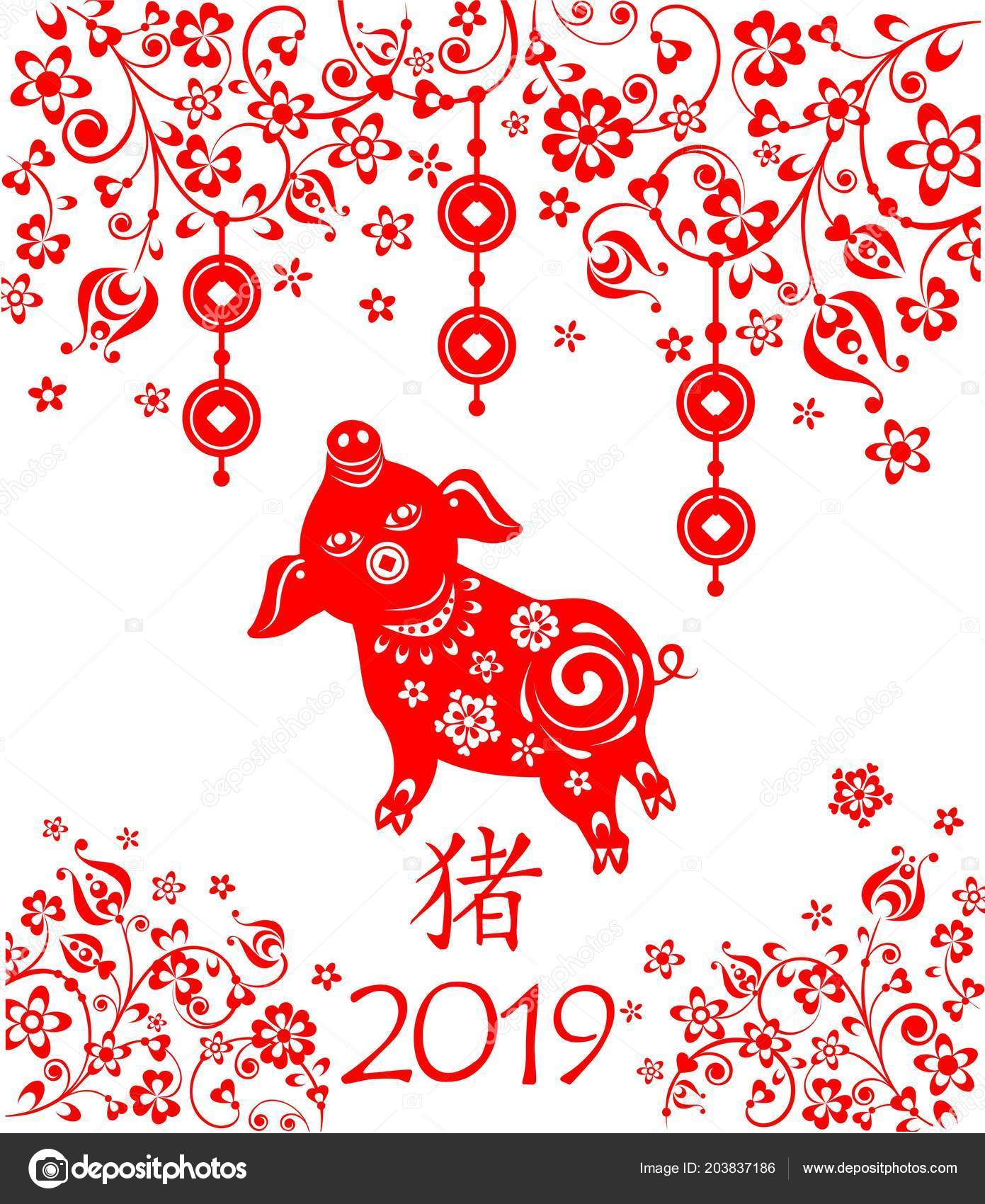 Greeting Decorative Card 2019 Chinese New Year Funny Red Piggy