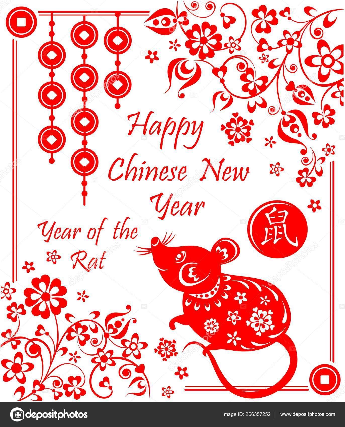 Chinese New Year 2020 Animal.Happy Chinese New Year 2020 Year Rat Greeting Decorative