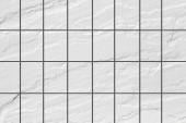 Fotografie Venkovní bílý kámen dlaždice podlahy bezešvé pozadí