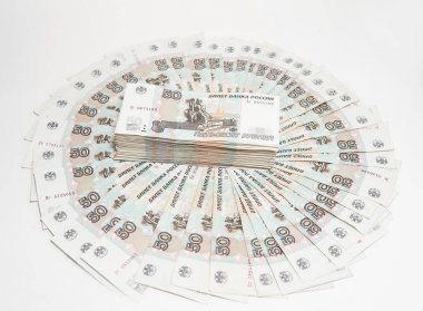 The Russian banknotes of denomination fifty roubles
