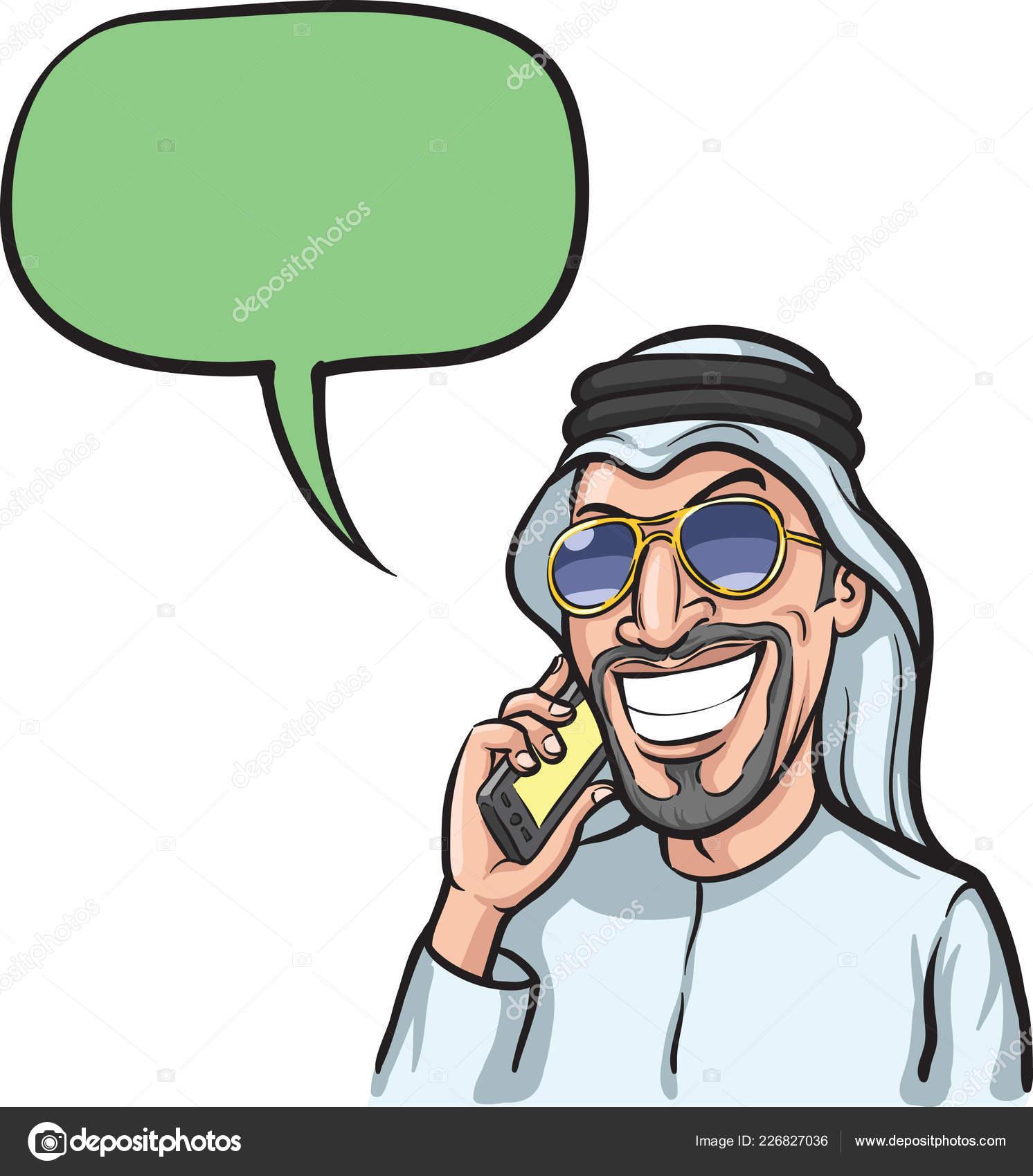 Illustration Vecteur Dessin Animé Souriant Homme Arabe